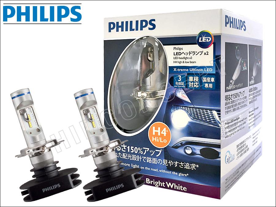 2 x Authentic Philips X-treme Ultinon H4 12953BWX2 +150% bulbs & NEW! PHILIPS H4 LED X-treme Ultinon 12953BWX2 Hi/Low beam 6200K + ... azcodes.com
